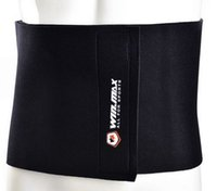 WinMax fitness equipment neoprene black adjustable slimming ...