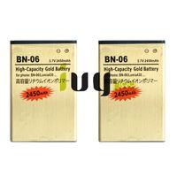 2 adet / grup Için 2450 mAh BN-06 BN06 BN 06 Altın Yedek Pil Microsoft Nokia Lumia 430 Lumia430 Piller Batteria Batterij