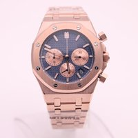 2017 new high- quality luxury brand Royal Oak Series gold sta...