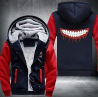 Hoodies jacket HOT AAA Wholesale Hooded Jacket Hooded Couple...