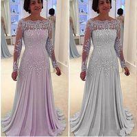 2021 빛 스카이 블루 깎아 지른 긴 소매 신부 신랑 드레스의 어머니 슈즈 쉬폰 레이스 아플리케 우아한 어머니 드레스 결혼식에 대 한