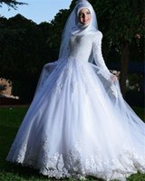 Robe de mariée blanche musulmane à manches longues avec kerchief Appliques élégantes robes de mariée A-ligne Arabe à lacets