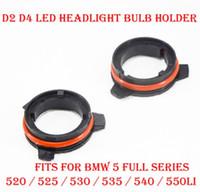 2PCS D2 D4 D2S / R / C D4S / R / C 업그레이드 된 헤드 라이트 키트 전구 램프 홀더 어댑터베이스 리테이너 소켓 BMW 5 시리즈 용 520 525 530 535 540 550Li