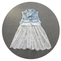Everweekend Girls Denim Ripped Lace Vests With Removable Lac...
