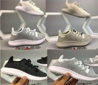Hot- sell Youth fashion Express Edition Tubular Shadow Nova R...