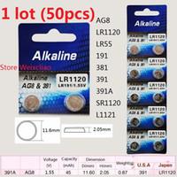50 قطع 1 وحدة AG8 LR1120 LR55 191 381 391 391A SR1120 L1121 1.55 فولت بطاريات زر خلية البطارية القلوية عملة شحن مجاني
