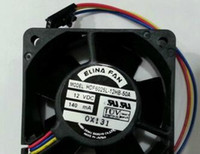 مروحة التبريد ELINA FAN 6025 12V 0.14A HDF6025L-12HB-50A 3wire