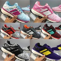 Newest arrive 2018 energy boost 2 ESM Ultra Boost Running Sh...
