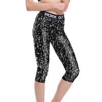 Женская многоцветный волна текстуры фитнес активный середины икры леггинсы женская мода печати тренировки тощий 3/4 длина узкие брюки 4XL