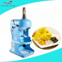 110V 220v Commercial Ice Shaver Machine Taiwanese Shaved Ice...