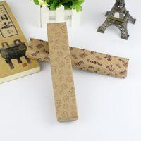 [단순한 세븐] 21.5 * 4 * 2.5cm 인쇄 사랑 보석 목걸이 포장, 단풍 나무 펜던트 운반 상자, 개 발자국 팔찌 디스플레이