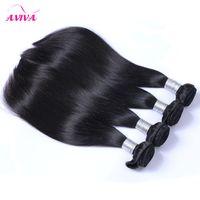 モンゴルのストレートバージンヘアー織りバンドル未処理のモンゴルのレミー人間の髪wefts自然な黒い延長100g /部分もかけて無料