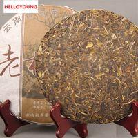 Promosyon 357g Ham Pu Er Çay Yunnan Doğal Antik Ağacı Pu'er Çay Organik Doğal Pu'er Yeşil Çay Kek Fabrikası Direkt Satış