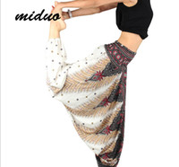 Women Yoga Dancing Pants Forest Ethnic style Wide leg pants ...