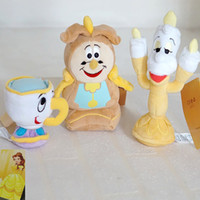Beauty And The Beast Plush Toys Cartoon Cup Candle House Stu...