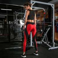 New Coming Women Gym Wears Leggings Hot Popular In 2017 Summ...