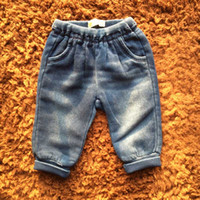 Baby Jeans New Design Girls Denim Long Pants Turn up Cuff Sp...