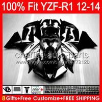 광택 블랙 8gifts YAMAHA 용 YZF-R1 12 13 14 YZF R1 12-14 96NO59 YZF 1000 YZF R 1 YZF1000 YZF1000 YZFR1 2012 2013 2014 TOP 화이트 페어링
