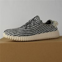 2017 Kanye West Boost 350 Pirate Black Turtle Dove Moonrock ...