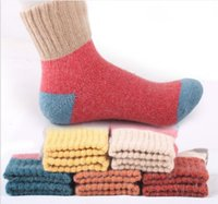 5pair lot Autumn And Winter Wool women funny Socks Thickenin...