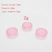 2g 빈 핑크 크림 샘플 병, 화장품 용기, 플라스틱 병, 단일 벽 디스플레이 병, 투명 화장품 포장