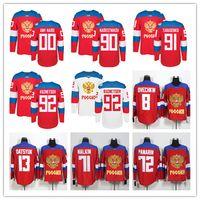 Equipo Rusia Hockey 8 Alex Ovechkin 72 Artemi Panarin 91 Vladimir Tarasenko 71 Evgeni Malkin 13 Pavel Datsyuk 2016 Copa del Mundo de camisetas rojas