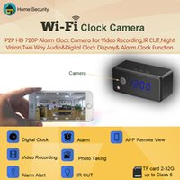 FAYOU 1080P Night Vision Wireless Remote Network Electronic ...