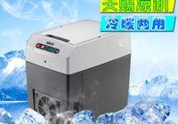 Kühlschrank Box Auto : Camping kühlschrank günstig online kaufen lionshome