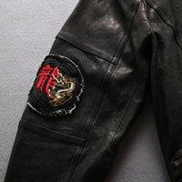 2 색 풀어, 가죽 자켓 AVIREXFLY 가죽 재킷 패션 대 전면 LUCK ROAD COBAINKURT 데님 자수 양피