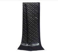 Foulards en soie pour hommes 2 plis Foulard en soie pour hommes Foulards 15pcs / lot # 1868