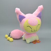 "New EMS 7"" Skitty Poke Doll Plush Anime Collectible Dol..."