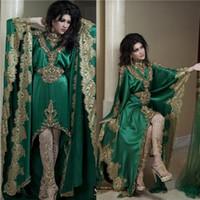 2016 musulmanes vestidos de noche de oro apliques de encaje cuello alto mangas largas Vestidos verdes Hi Lo Party Oriente Medio Abaya Dubai Kaftan BO2431