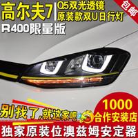 Pour Golf 7 projecteur ensemble modifié R400 paragraphe Q5 R double lentille lampe au xénon à double lumière LED U