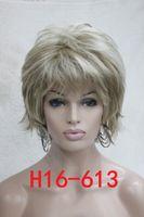 شحن مجاني! hivision سوبر أزياء ساحرة لمة جميلة مجعد الكتاني مع شقراء متموجة الوجه ينتهي سيدة الباروكة الاصطناعية قصيرة