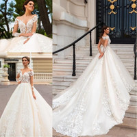 2018 Luxury Ball Gown Long Sleeves Wedding Dresses Princess ...