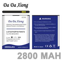 Da Da Xiong 2800mAh Li3723T42P3h704572 Аккумулятор для батареи ZTE MF91 MF90