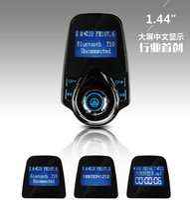 2017 최신 T10 자동차 MP3 오디오 플레이어 블루투스 FM 송신기 무선 변조기 자동차 키트 핸즈프리 LCD 디스플레이 USB 충전기 전화 모바일