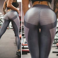 2017 Womens Yoga Gym Leggings Fitness Sports Trouser Athleti...