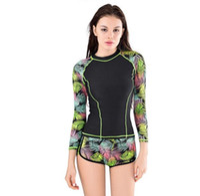 Мода женская сыпь купальники дамы с длинным рукавом высокой эластичностью футболки с шорты сексуальные бикини AL035