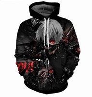 2017 New Design Womens / Mens Tokyo Ghoul Divertente 3D Stampa Casual con cappuccio girocollo Plus Size LMS2017.7.034