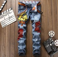 Men' s Dragon Embroidered Distressed Jeans Male Wings Pa...