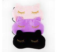 10x cucommax 귀여운 고양이 잠자는 아이 마스크 낮잠 만화 눈 그늘 수면 마스크 잠자는 눈에 검은 마스크 붕대