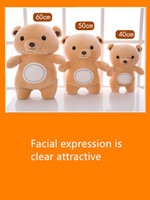 Direct sales plush toys very soft bear doll super soft doll ...