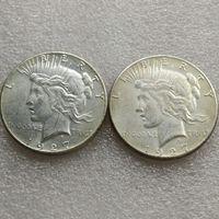 Cara a cara de los Estados Unidos 1927 Peace Dollar Two face Copy Coin - Envío gratis