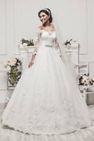 Winter Style Wedding Dresses Ball Gown Latest Design Princes...
