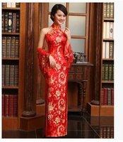 2014ファッション刺繍サイドスプリタハロター背中の赤いチャイナの床の長さのパーティープロムのイブニングドレスのウェディングドレス