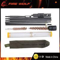 النار الذئب الصيد بندقية تنظيف كيت مجموعة الحقيبة لنموذج M1 تنظيف الحقيبة ث / مزيت للصيد