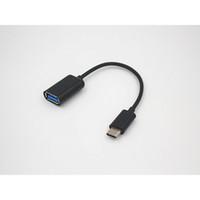 Großhandel Typ c Kabel otg Adapter günstigsten otg Kabel Typ c zu otg USB-Kabel für Samsung lg