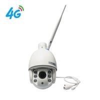 4G FDD LTE 네트워크를 통해 듀얼 비디오 스트림이있는 4G 모바일 스피드 돔 1080P IP 카메라 무료 APP 4X 광학 줌 방수 IP66