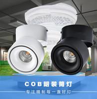 Высокое качество Dimmable COB светодиодные потолочные светильники Downlight 15 Вт/20 Вт поверхностное внутреннее освещение AC110-240V Spotligt Бесплатная доставка
